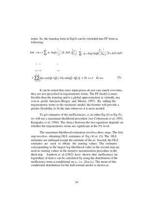 In π   =  α  0  +  ∑  α  i  InQ i