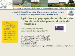 Agriculture et paysages, des outils pour des projets de développement durable des territoires