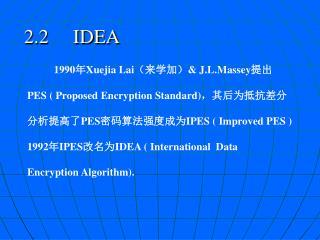 2.2     IDEA