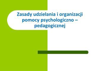 Zasady udzielania i organizacji pomocy psychologiczno – pedagogicznej