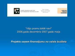 """""""Vājo posmu ķēdē nav!"""" 2006.gada decembris-2007.gada maijs"""