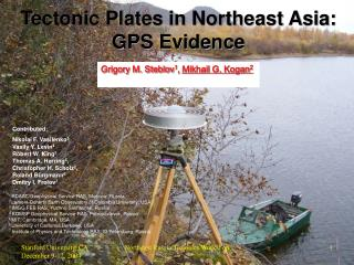 Tectonic Plates in Northeast Asia: GPS Evidence