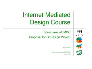 Internet Mediated Design Course