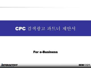 CPC  검색광고 파트너 제안서