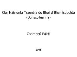 Clár Náisiúnta Traenála do Bhoird Bhainistíochta (Bunscoileanna)