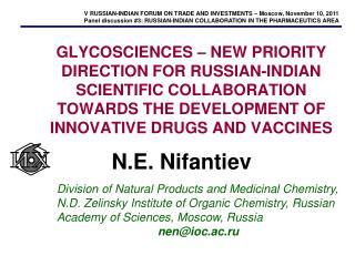 N.E. Nifantiev