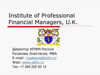 Institute of Professional Financial Managers, U.K.
