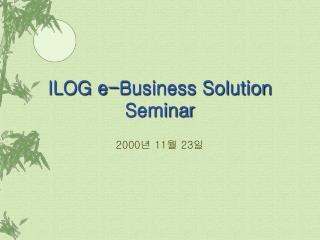 ILOG e-Business Solution Seminar
