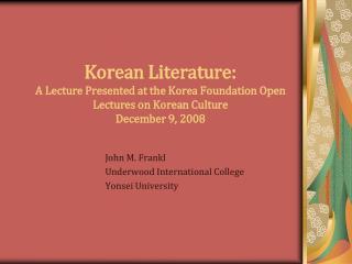 John M. Frankl Underwood International College Yonsei University