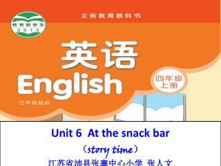 Unit 6  At the snack bar  ( story  time ) 江苏省沛县张寨中心小学  张人文