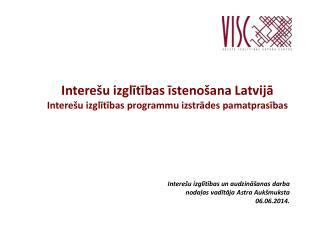 Interešu izglītības īstenošana Latvijā Interešu izglītības programmu izstrādes pamatprasības