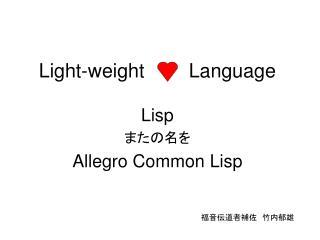 Light-weight  Language