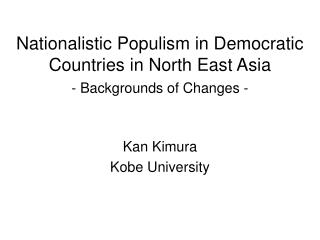 Nationalistic Populism in Democratic Countries in North East Asia - Backgrounds of Changes -