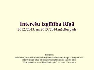 Interešu izglītība Rīgā 2012./2013. un 2013./2014.mācību gads