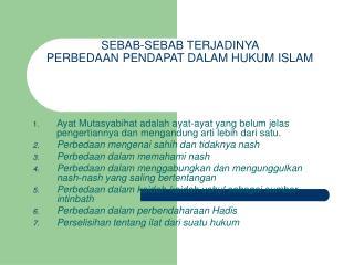 SEBAB-SEBAB TERJADINYA  PERBEDAAN PENDAPAT DALAM HUKUM ISLAM