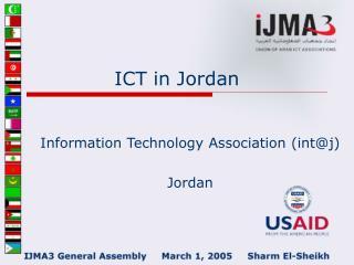 ICT in Jordan