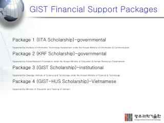 GIST Financial Support Packages
