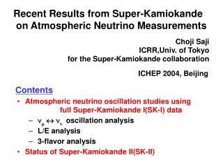Recent Results from Super-Kamiokande  on Atmospheric Neutrino Measurements