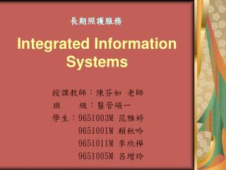 Integrated Information Systems
