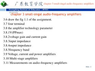 chapter 3 small-singal audio-frequency amplifiers