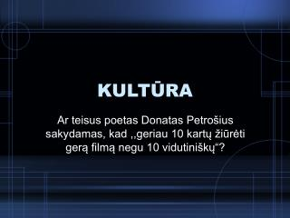 KULTŪRA