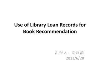 Use of Library Loan Records for Book Recommendation