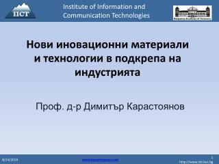 Institute of Information and Communication Technologies