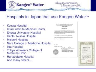 Kyowa Hospital Kitari  Institute Medical Center Showa University Hospital Kanto  Teishin  Hospital