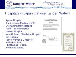 Kyowa Hospital Kitari  Institute Medical Center Showa University Hospital Kanto  Teishin  Hospital
