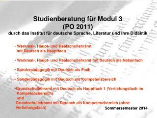 Werkreal-, Haupt- und Realschullehramt    mit Deutsch als Hauptfach
