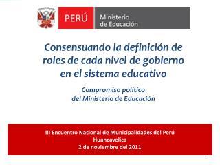 Consensuando la definición de roles de cada nivel de gobierno en el sistema educativo