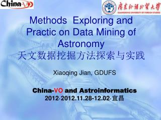 Methods  Exploring and Practic on Data Mining of Astronomy 天文数据挖掘方法探索与实践