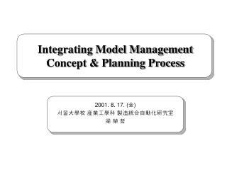 Integrating Model Management Concept & Planning Process