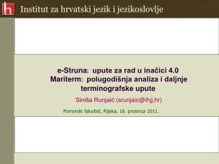 Institut za hrvatski jezik i jezikoslovlje