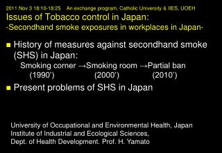 University of Occupational and Environmental Health, Japan