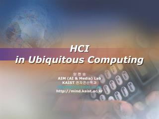 HCI  in Ubiquitous Computing