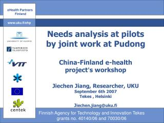 Joint work at Pudong