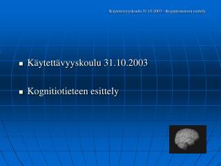 Käytettävyyskoulu 31.10.2003 Kognitiotieteen esittely