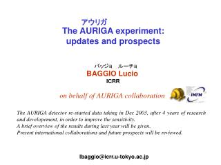 The AURIGA experiment: updates and prospects
