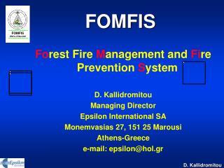 FOMFIS
