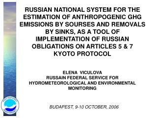 Decision COP 11  / MOP 1  ( Montreal , 2005):