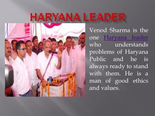 Haryana Leader, Haryana non Jar Leader