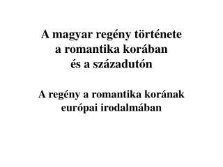 A magyar regény története a romantika korában és a századutón