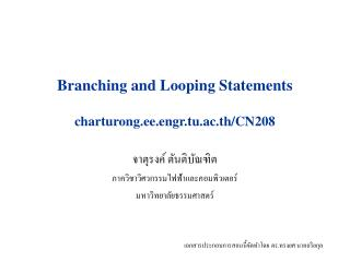 Branching and Looping Statements charturong.ee.engr.tu.ac.th/CN208