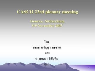 CASCO 23rd plenary meeting Geneva,  Switzerland,  8-9 November 2007