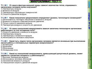 aas@lastech.ifmo.ru