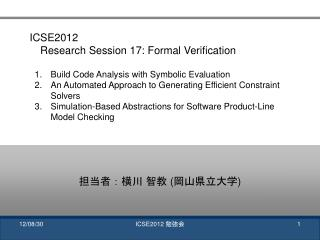 ICSE2012 Research Session 17: Formal  Verification