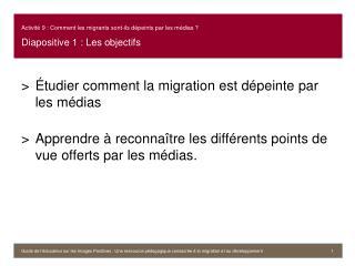 Étudier comment la migration est dépeinte par les médias