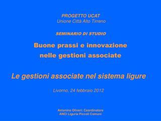 SEMINARIO DI STUDIO Buone prassi e innovazione  nelle gestioni associate