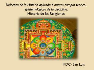 IFDC- San Luis